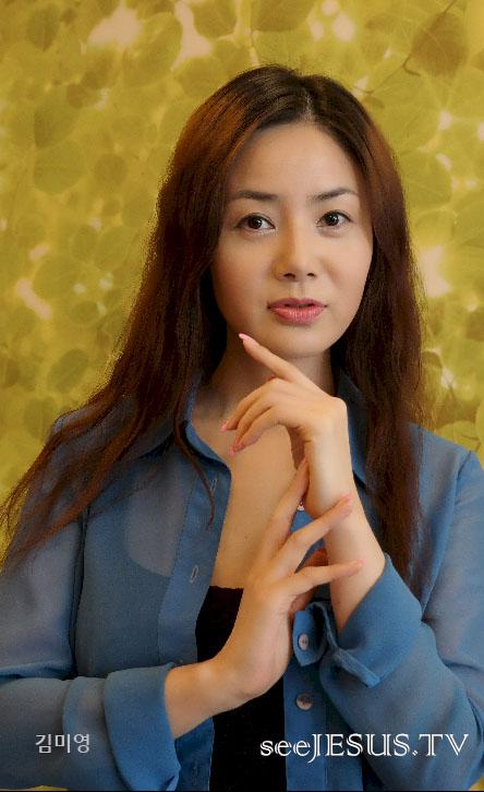 칠면조같은 변신의 배우: 김미영
