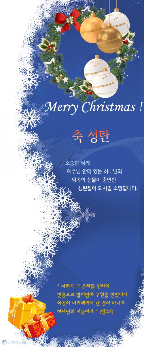 크리스마스카드_Comp100.jpg