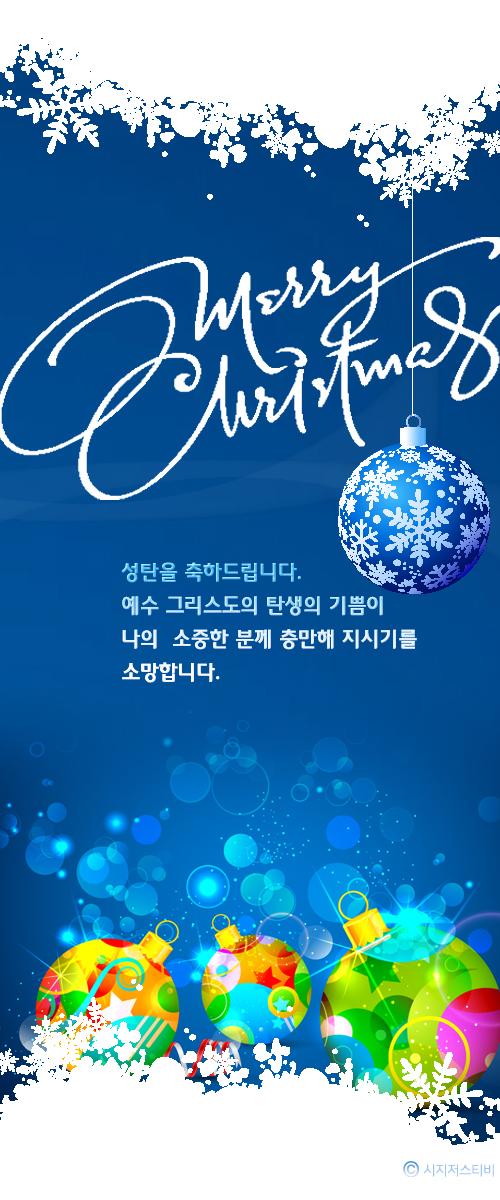 크리스마스카드.jpg