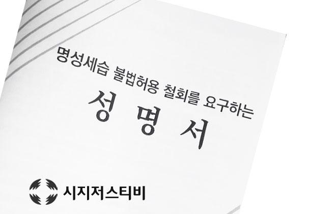 [1]_dS[2].610_660660.jpg